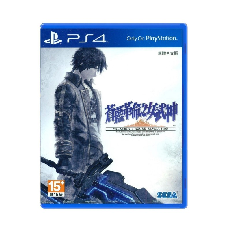 (PS4) Valkyria: Azure Revolution Chinese Version (R3/CHN)