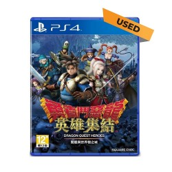 (PS4) Dragon Quest Heroes:...