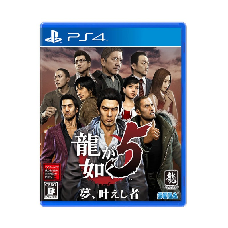 (PS4) Ryu Ga Gotoku 5 Chinese Version (R3/CHN)